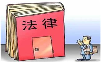 品质管理流程-法律知识-好律师网