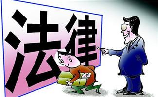 北京生育津贴2020最低标准-法律知识-好律师网