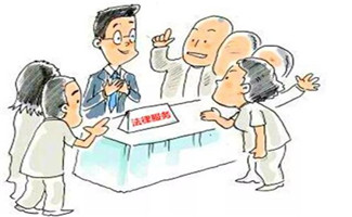 行政诉讼法涉及不动产的司法解释-法律知识-好律师网