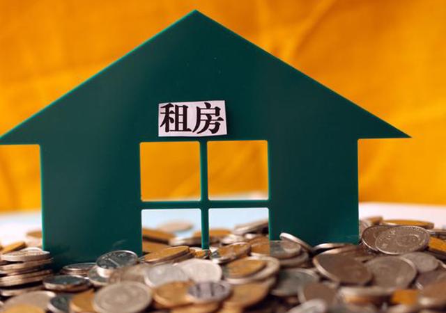 2020年租房协议书怎么写450.jpg