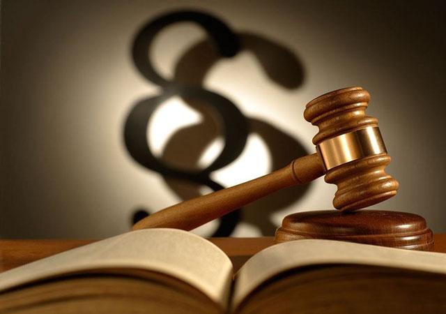 法律责任.jpg