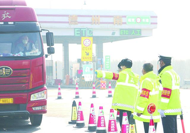 交通管制04-450.jpg