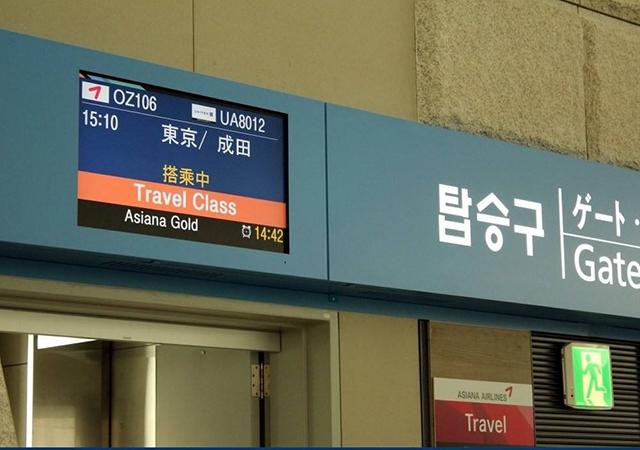 6疫情期间韩国可以回中国-450.jpg