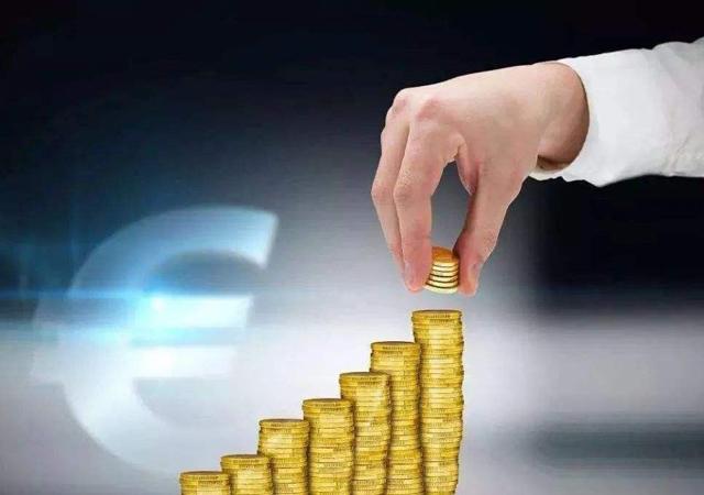 银行支持企业复工复产的政策1.jpg