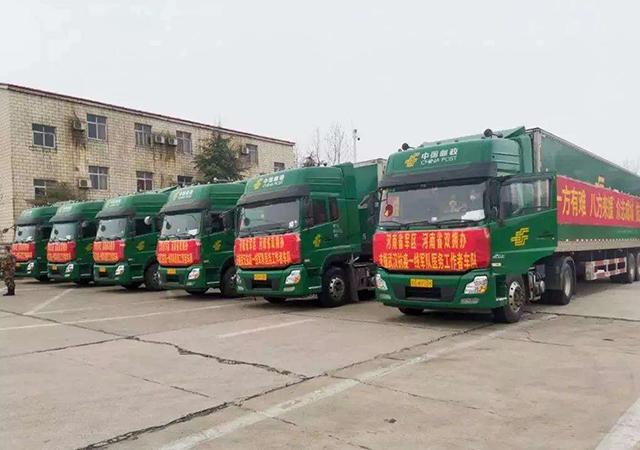 河南省疫情防控期间捐赠物资管理办法-450.jpg
