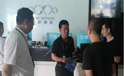 郑州希岸酒店暴雨后涨价被罚50万 哄抬物价发国难财的法律后果有哪些?