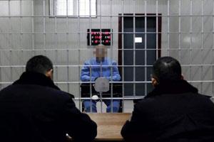 刑事拘留的条件