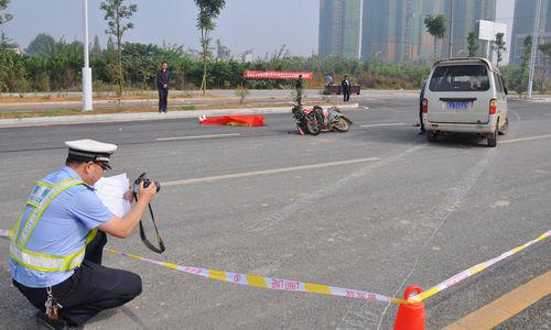 交通事故处理程序