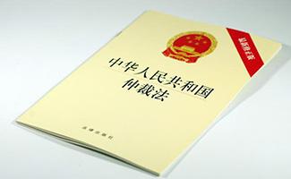 劳动用工管理档案