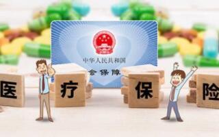 【医保卡使用范围】上海医保卡异地适用范围-法律知识-好律师网