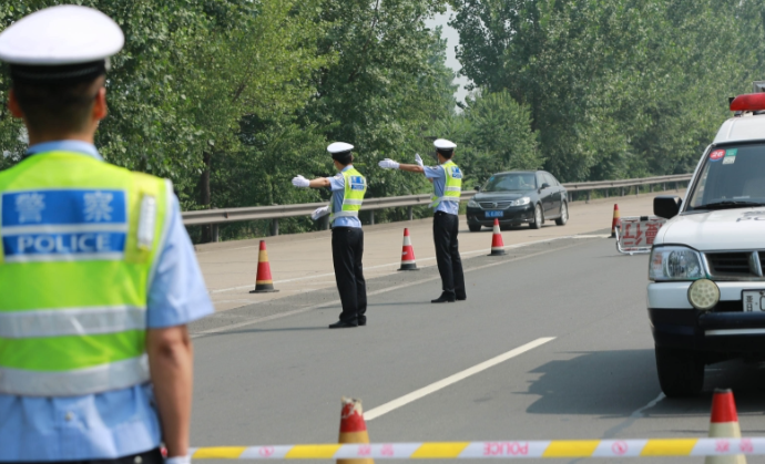 交通事故处理办法