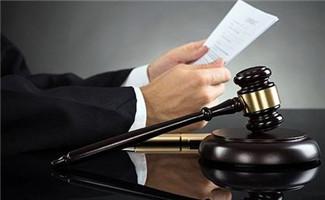 民事诉讼证据规则