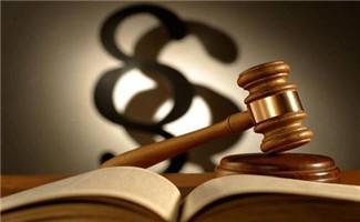【行政拘留】处罚_时间_影响_期限_程序-法律知识-好律师网