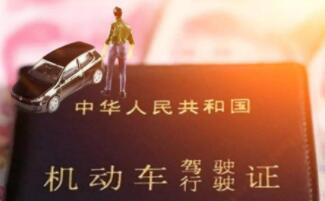 【机动车登记规定】机动车登记管理规定-2020机动车登记规定-法律知识-好律师网