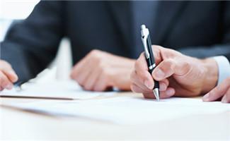 收入证明范本-收入证明怎么开-房贷收入证明范本-法律知识-好律师网