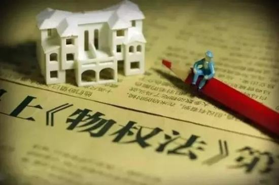 货权凭证与物权凭证-记名提单是物权凭证吗-法律知识-好律师网