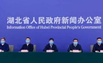 湖南认可外省健康码吗-在湖南可以使用吗-法律知识-好律师网