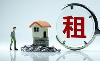 房东如何回应房客要求免租_一定要免租吗-法律知识-好律师网