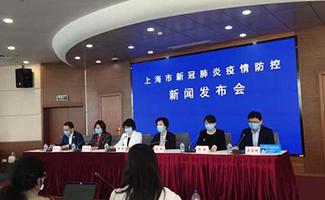 上海疫情扶持企业政策_对企业补助-法律知识-好律师网