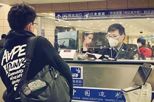 上海所有入境人员都需要隔离吗-法律知识-好律师网