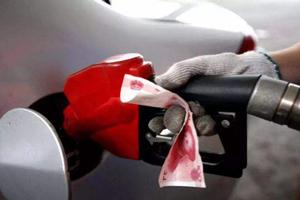 油价暴跌对老百姓有什么影响-法律知识-好律师网