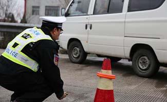 交通事故诉讼