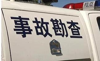 重庆交通事故
