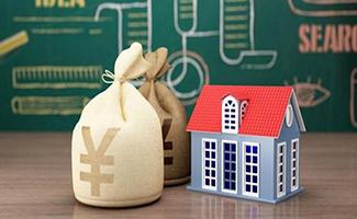 2020最新公寓过户费计算公式_公寓过户税费怎么算-法律知识-好律师网