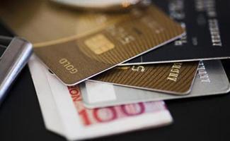 信用卡委外催收套路